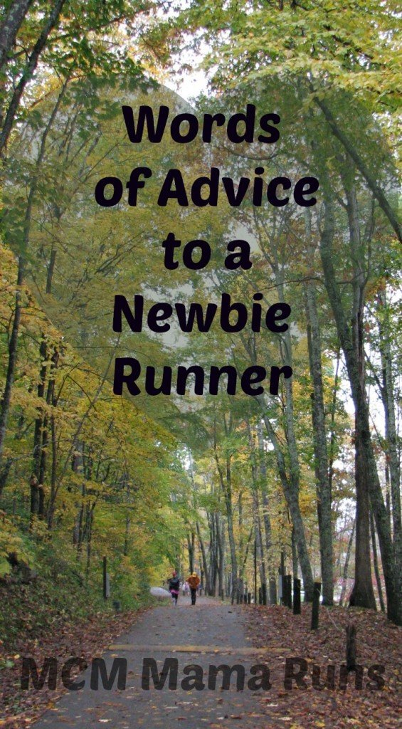 Advice to a newbie runner