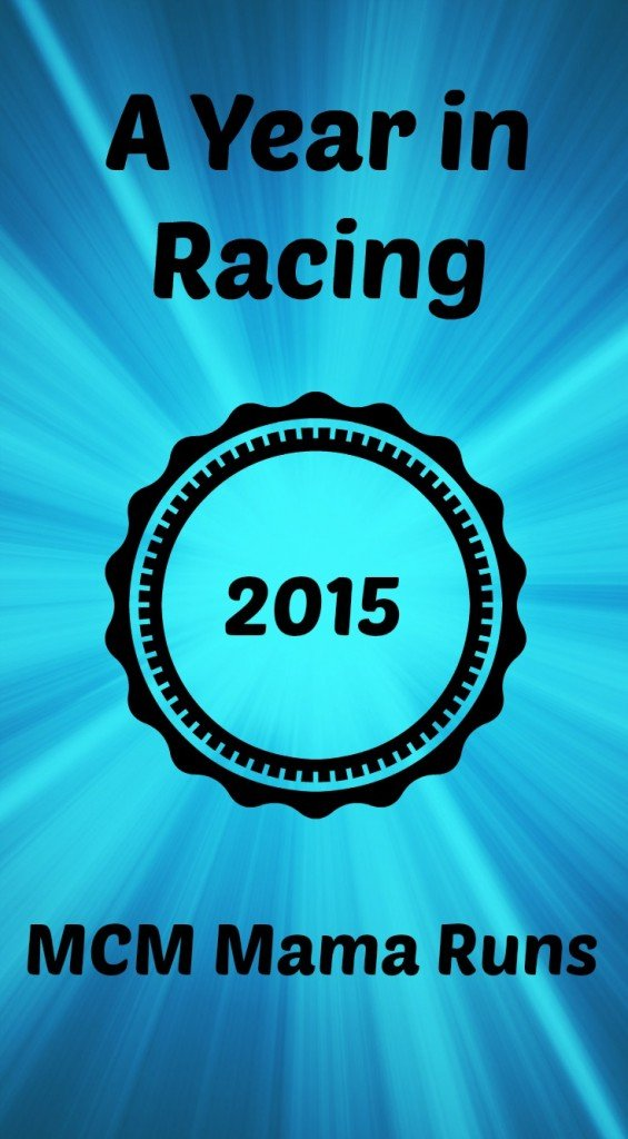 2015 a year in racing